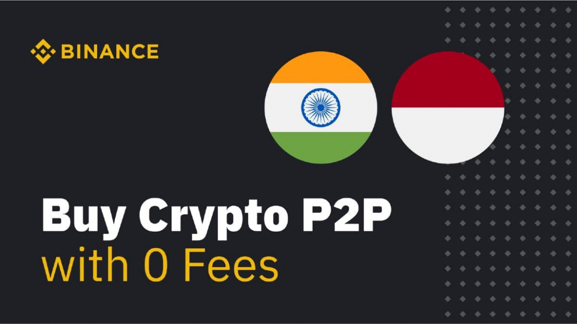 Binance reported peer trading for rupees