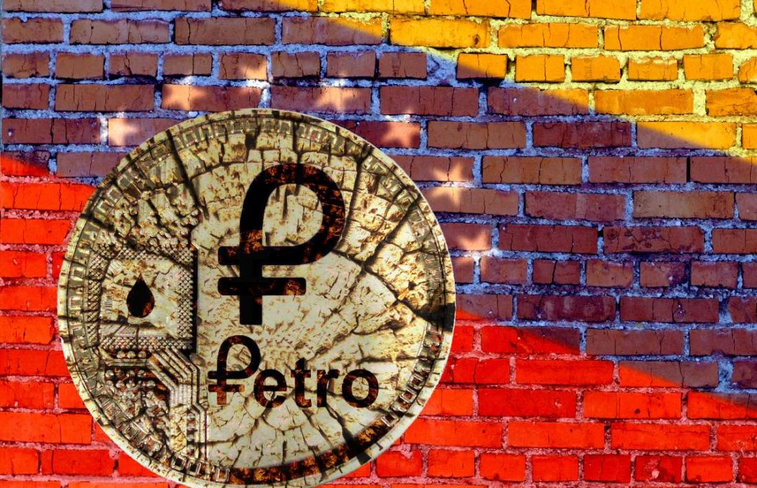Wall Street Petro Prize?