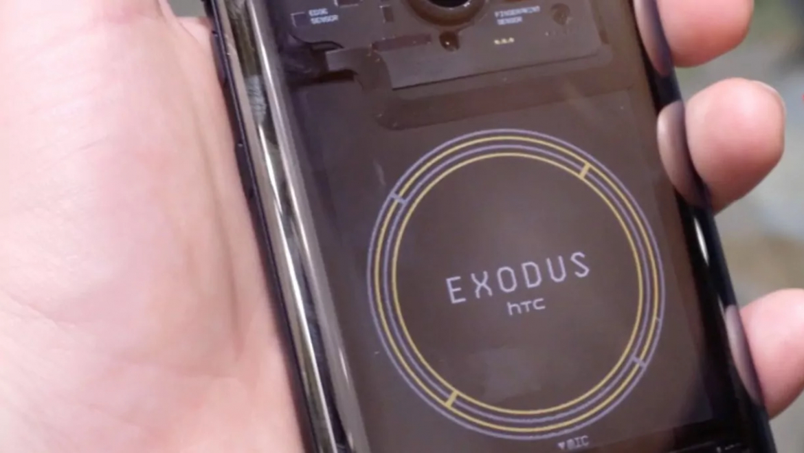 Thanks to the DeMiner application, Monero can be dismantled on the HTC EXODUS mobile phone