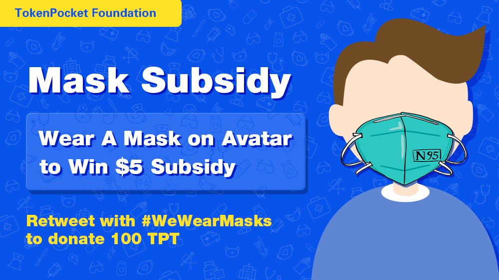 # WeWearMasks event | Join us against COVID-19 – Crypto Trends