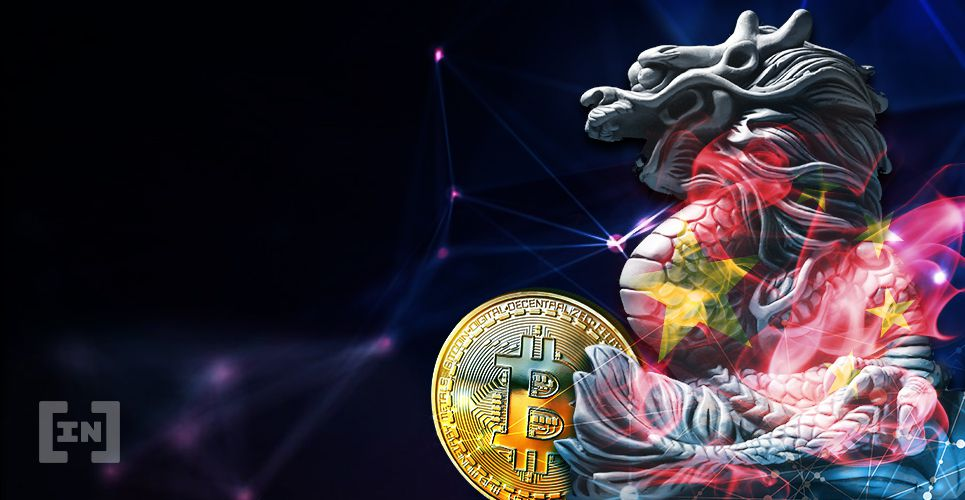 The Chinese city of Suzhou is planning a blockchain development district
