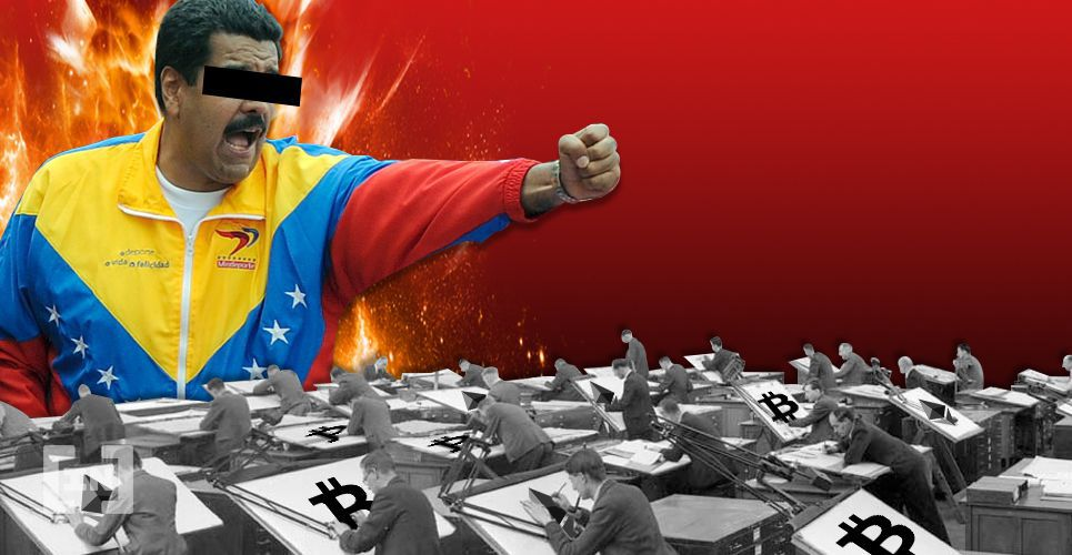 Venezuela is suing the UK for confiscation of its gold reserves and is in favor of cryptocurrencies